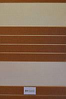 Рулонные шторы день-ночь коричневые ВМ-2203