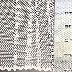 Ткань для гардин сетка большая, Коллекция 1, 30-1423.