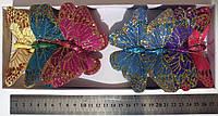Бабочки на проволоке №62356  (НАБОР - 12 шт.)