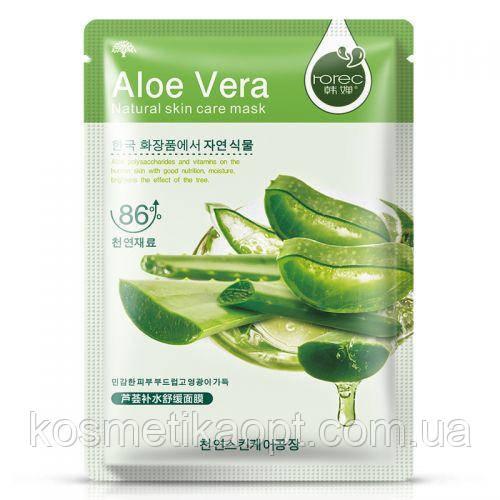 Маска-салфетка для лица с алое для чувствительной кожи ROREC Aloe (30г)