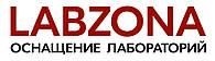 ООО Лабзона и поставщики лабораторного оборудования