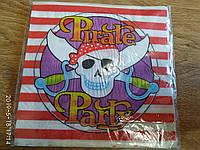 Салфетки Пираты 15 штук