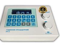 Часы процедурные медицинские ПЧ3