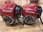 ✅ Бензокоса Honda GX-35 ( 4-х тактный двигатель ) Мотокоса Honda GX-35, фото 3