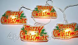 "Гирлянда ""Marry Christmas"" 040316-173"