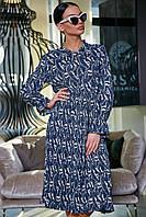 ✔️ Женское платье миди с юбкой плиссе 40-46 размера темно-синее, фото 1