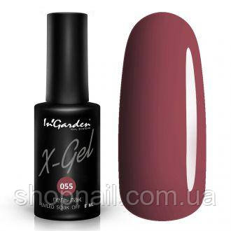 Гель лак INGARDEN X-GEL (Фіолетово-червоний) № 055, 8 мл