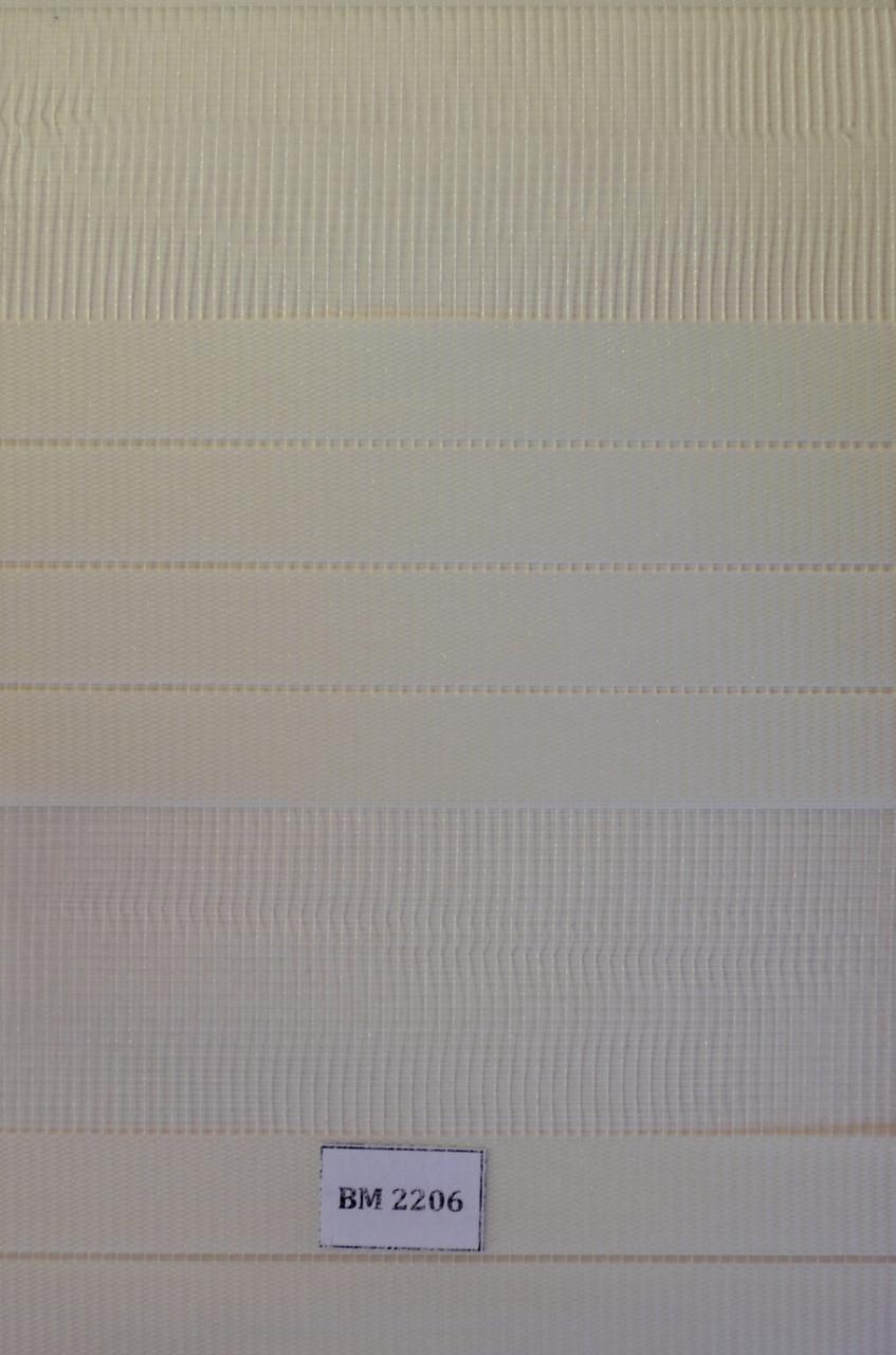 Рулонные шторы день-ночь белые ВМ-2206