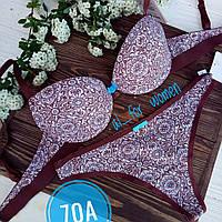 Хлопковый комплект женского белья от Jasmine. MEGI шоколад