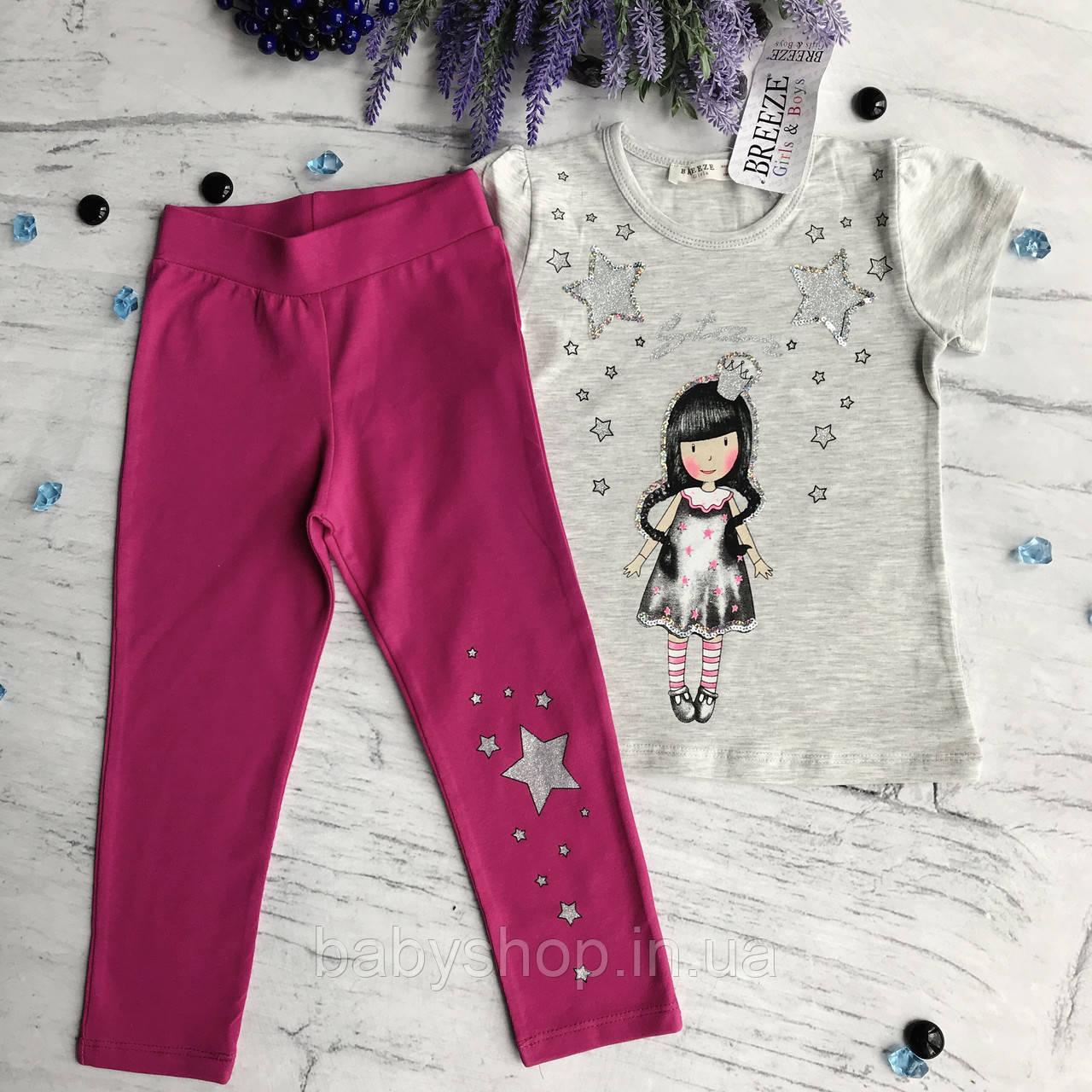 Летний костюм на девочку Breeze 73. Размер 92 см, 98 см, 104 см, 110 см, 116 см