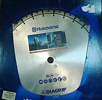 Алмазный диск Husqvarna S1245 (400мм) по железобетону