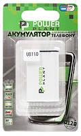 Аккумулятор PowerPlant Huawei HB5A2H (CS366, T550, C5730, EX300, U8110)