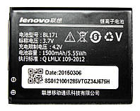 Аккумулятор PowerPlant Lenovo a680 (BL171)