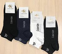 Шкарпетки чоловічі літні з сіткою бавовна, укорочені Calvin Klein Туреччина, розмір 41-45