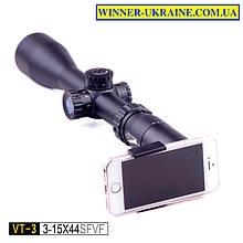 Оптический прицел Discovery VT-3 SFP 3-15*44 SFVF