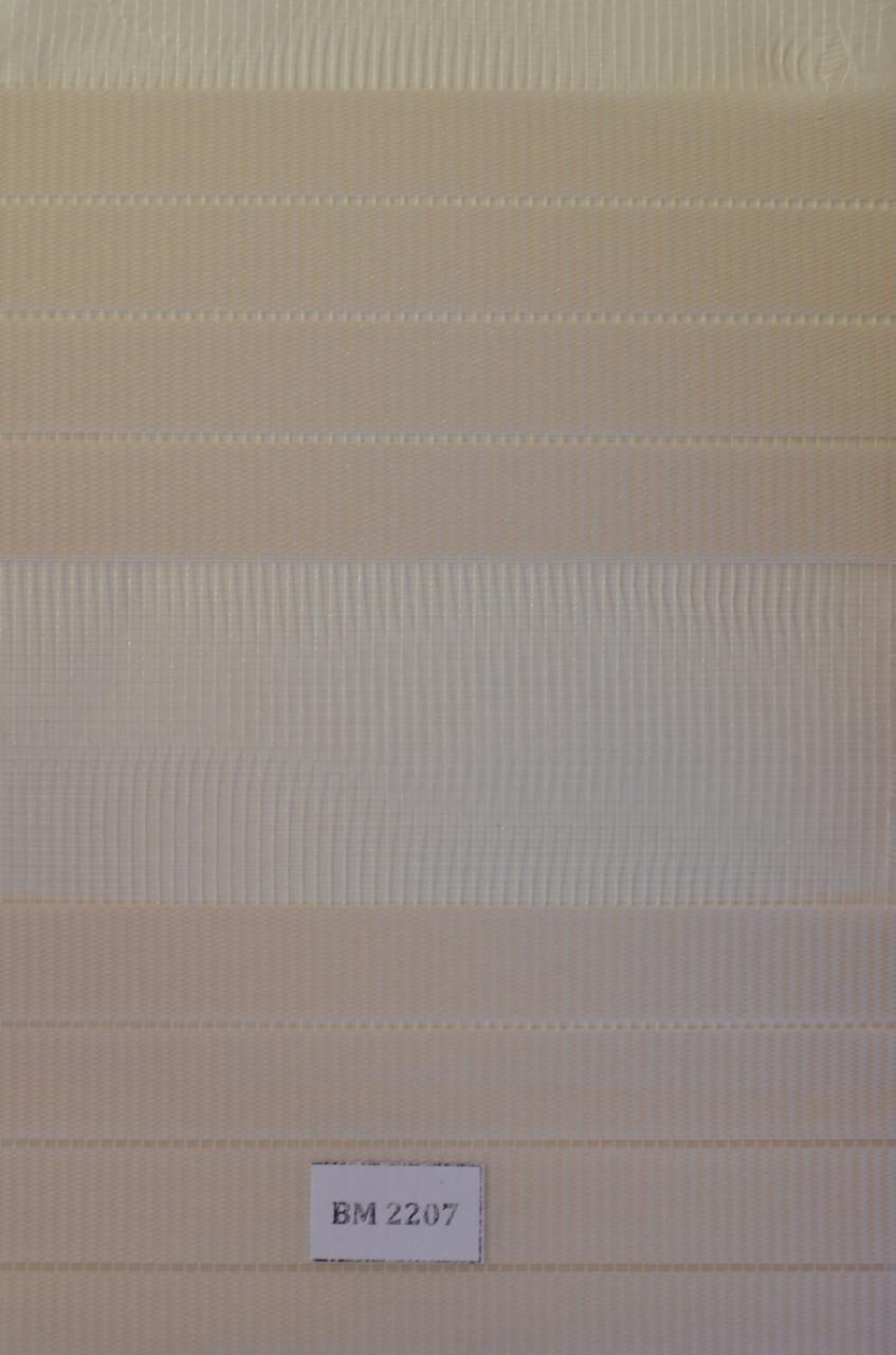 Рулонные шторы день-ночь кремовые ВМ-2207
