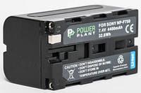 Aккумулятор PowerPlant Sony NP-F750