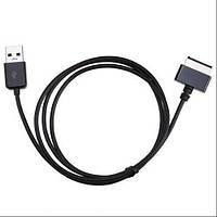Kабель PowerPlant USB 2.0 AM - Asus special 0.5m
