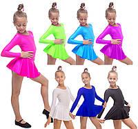 Комбинезоны для танцев и гимнастики (купальник+юбка)