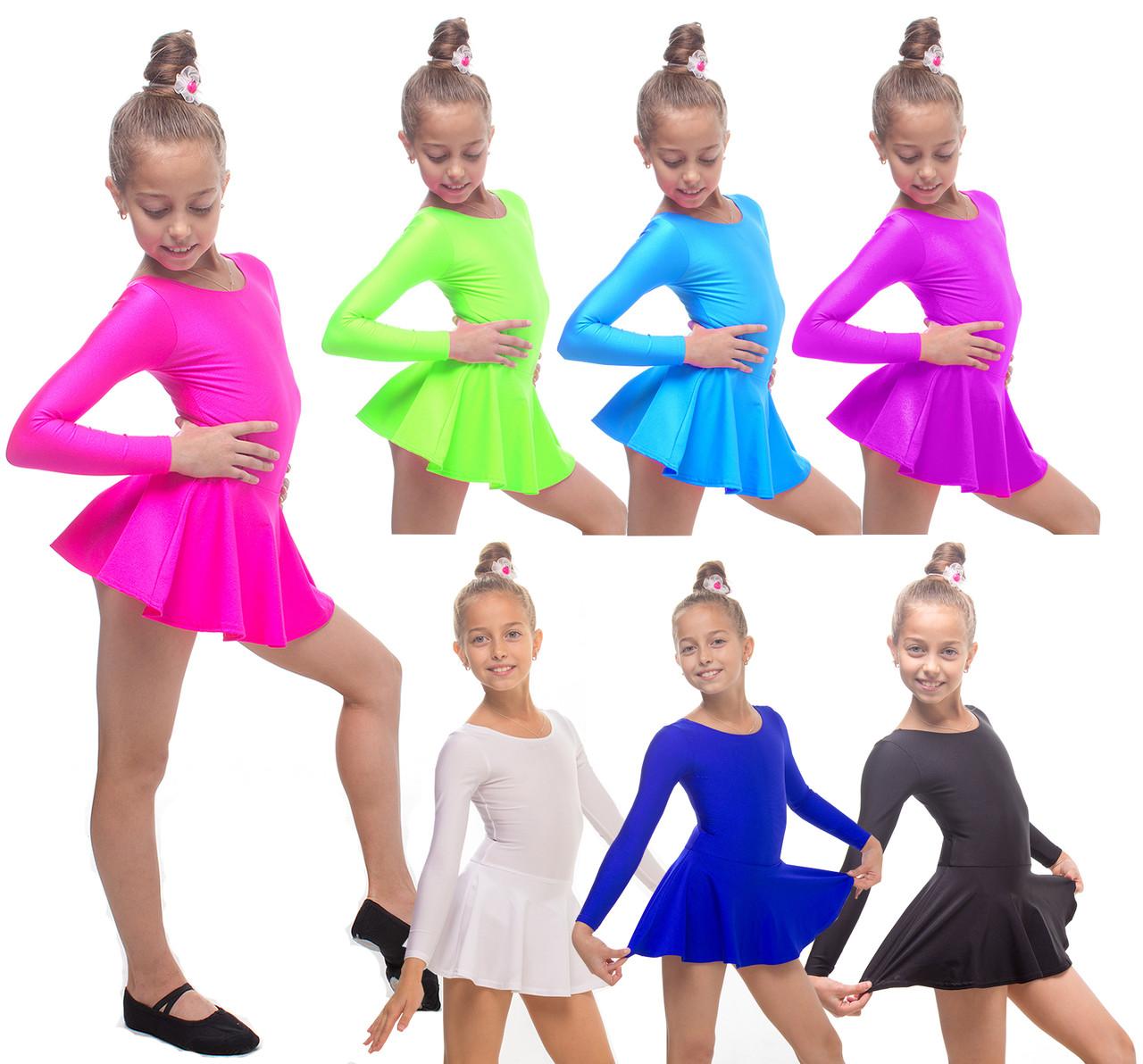 55c2ae6e3953f Комбинезоны для танцев и гимнастики (купальник+юбка) - Интернет-магазин