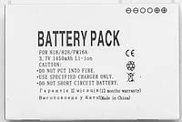 Аккумулятор PowerPlant HTC 818/828/830(PM16A)