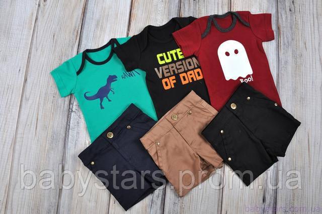 летние комплекты одежды для мальчика