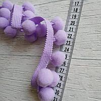Тесьма с помпонами лаванда 2 см, фото 1