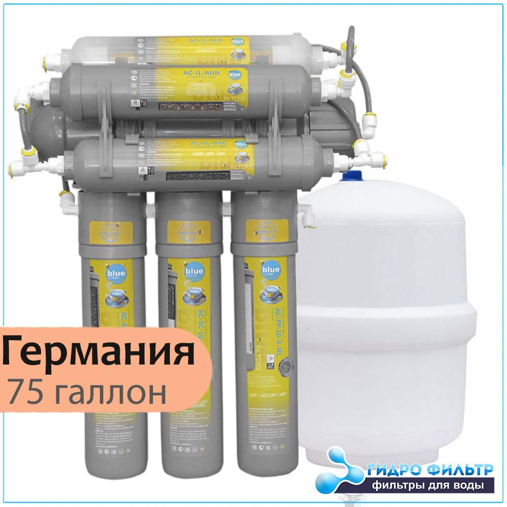 Немецкий фильтр обратного осмоса Bluefilters New Line RO-7