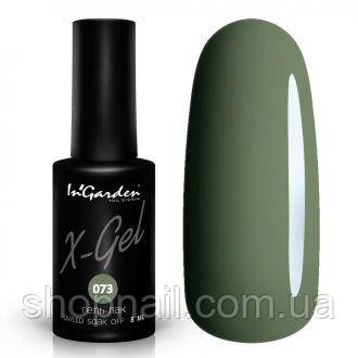 Гель лак INGARDEN X-GEL (Серо-зеленый) № 073, 8 мл
