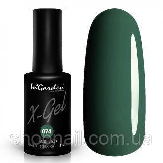 Гель лак INGARDEN X-GEL (Болотный зеленый) № 074, 8 мл