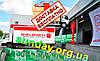 Бесплатная доставка рулонов агроволокна Agreen Professional