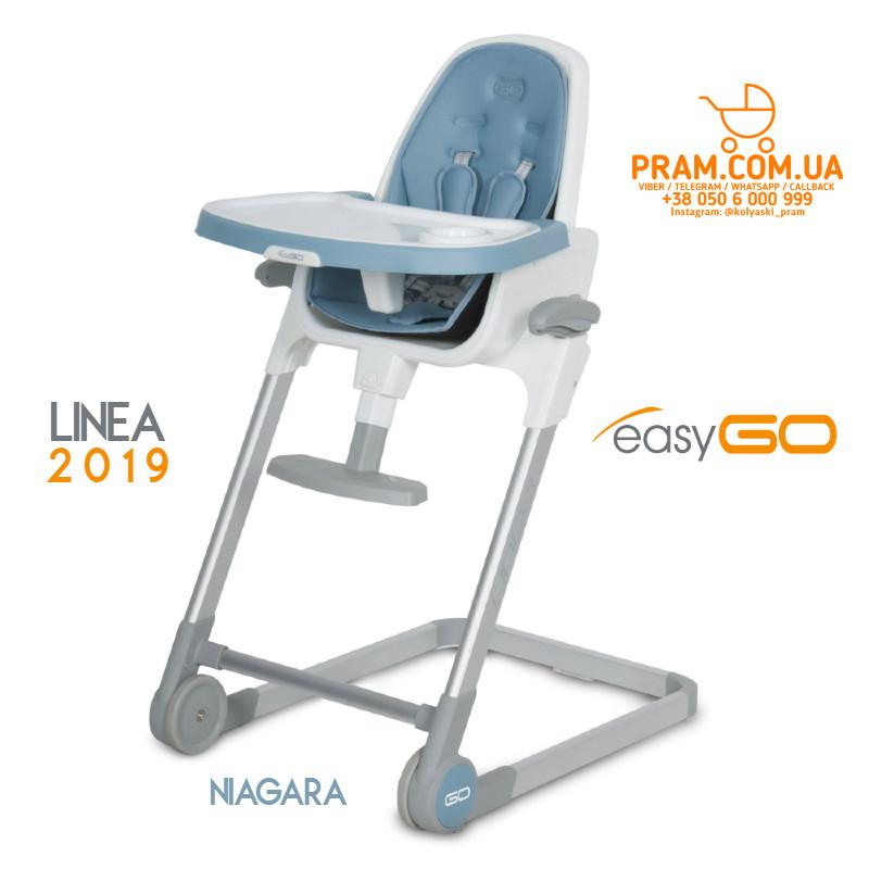 EasyGO LINEA 2019 стульчик для кормления Niagara Голубой