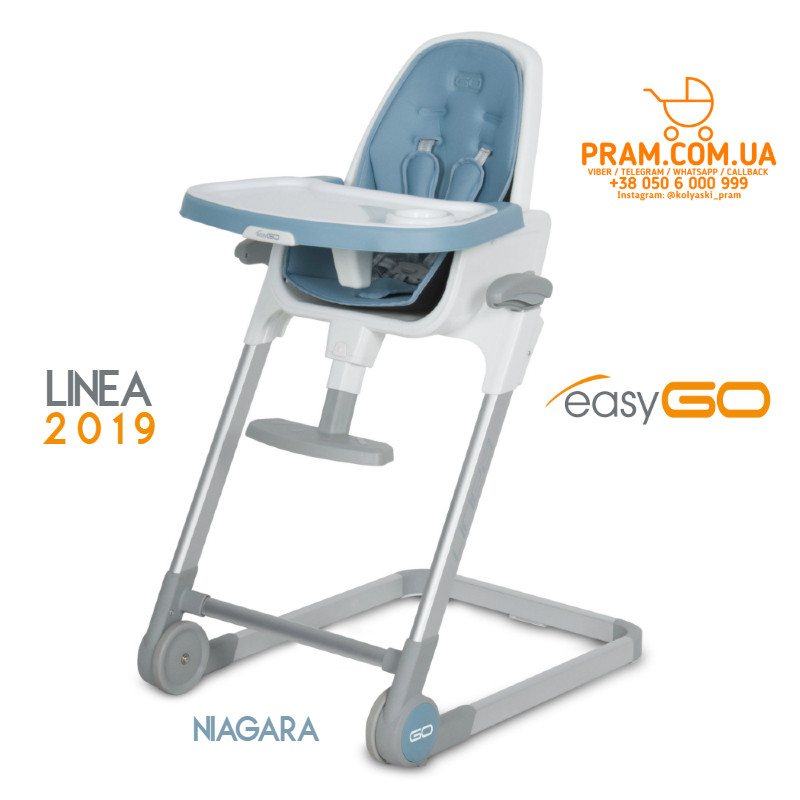 EasyGO LINEA 2019 стульчик для кормления Niagara Голубой, фото 1