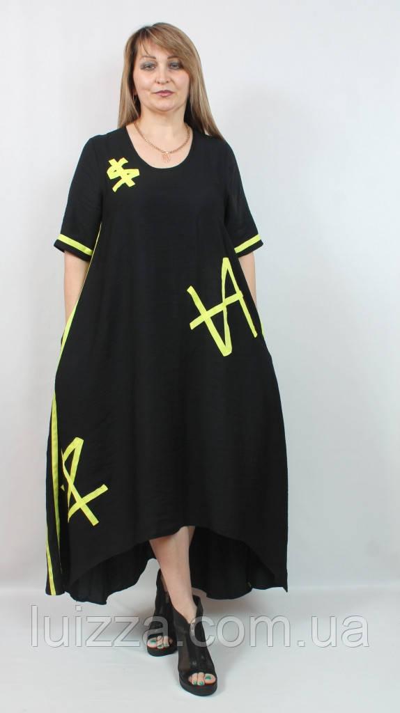 fbc77407000834b Турецкое платье Cadrelli большого размера 50- 64рр - Luizza-Луиза женская  одежда больших размеров