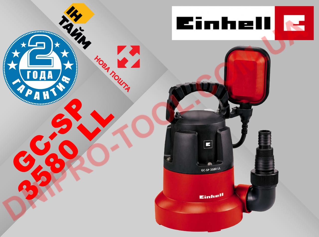 Насос садовый для чистой воды Einhell GC-SP 3580 LL (4170445)