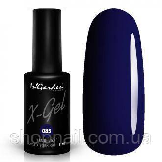 Гель лак INGARDEN X-GEL (Насичений фіолетовий) № 085, 8 мл