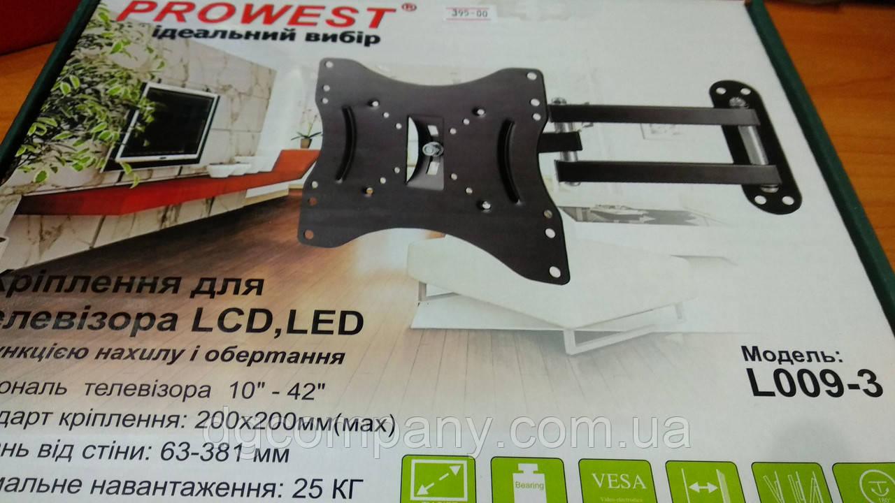 Кріплення для телевізора Prowest L009-3( 10ʺ-42ʺ)