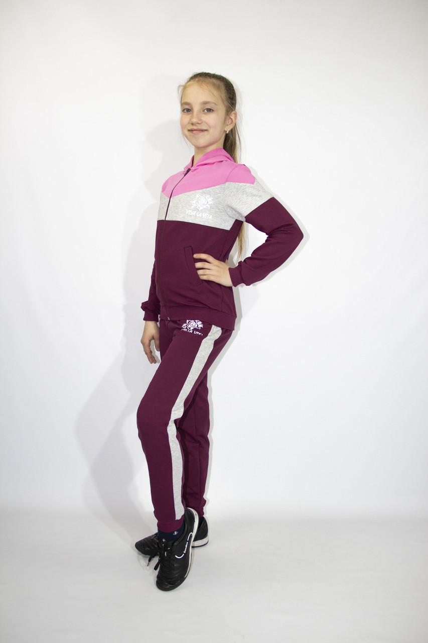 купить спортивный костюм для девочки 134 рост