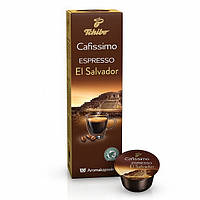 Кофе в капсулах Tchibo Caffitaly Cafissimo Espresso El Salvador 10 шт. (4), Германия