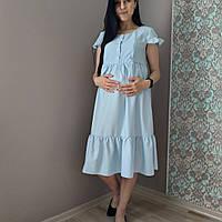Платье для беременных и для кормления