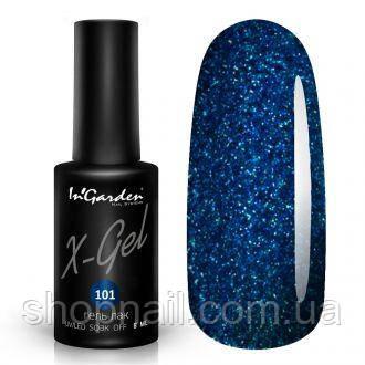 Гель лак INGARDEN X-GEL (Блестящий голубой) № 101, 8 мл