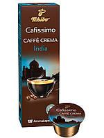 Кофе в капсулах Tchibo Caffitaly Cafissimo Caffe Crema India 10 шт.(5), Германия