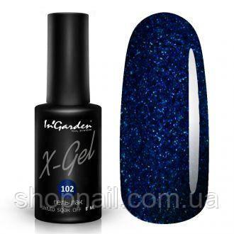 Гель лак INGARDEN X-GEL (Глубокий блестящий синий) № 102, 8 мл