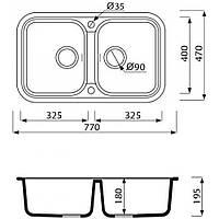 Мойка кухонная Grant Quadro, цвет - old stone (ДхШхГ-615х600х200(146))
