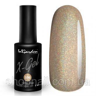 Гель лак INGARDEN X-GEL (Блестящий гель-лак цвета шампань) № 106, 8 мл