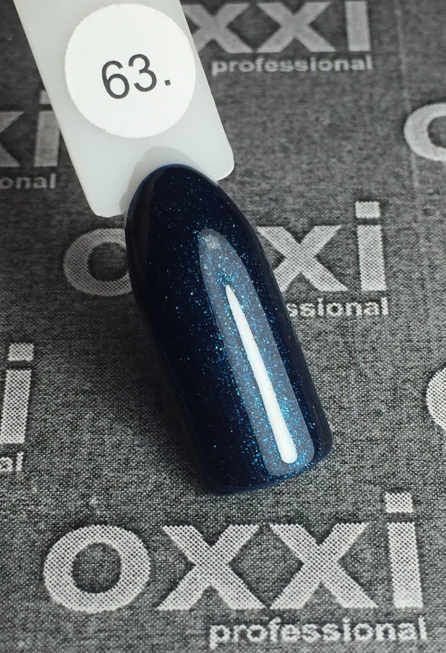 Гель лак OXXI № 063