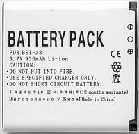 Аккумулятор PowerPlant Sony Ericsson BST-38 (K850, T650, W580)