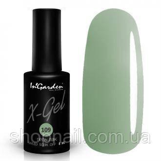 Гель лак INGARDEN X-GEL (Туманно-зеленый ) № 109, 8 мл