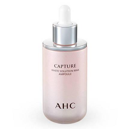 Выравнивающая тон кожи антивозрастная сыворотка A.H.C Capture White Solution Max Ampoule 50 ml, фото 2