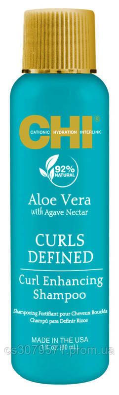 Шампунь для вьющихся волос CHI Aloe Vera Curl Enhancing Shampoo 30 мл
